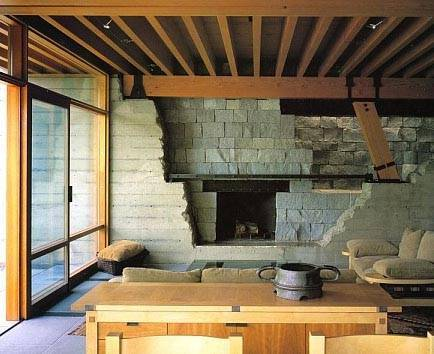Ordinaire Bill Gates House  Fireplace
